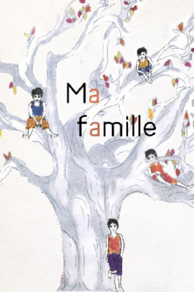 Ma famille @ Le Funambule Montmartre - PARIS