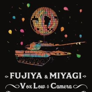 Concert GONZAI NIGHT : FUJIYA & MIYAGI + VOX LOW + CAMERA