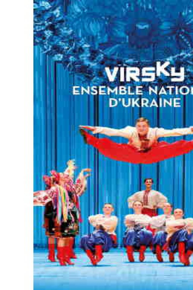 VIRSKI @ CASINO BARRIERE - BORDEAUX