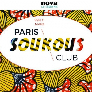 Soirée Paris Soukous Club x Kaïnf (Grünt) All Night Long