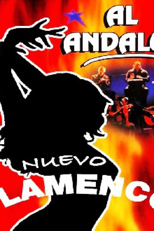 AL ANDALUS FLAMENCO NUEVO @ SALLE VICTOR HUGO - Lyon