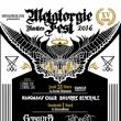 METALORGIE FEST 2016  - BILLET VENDREDI