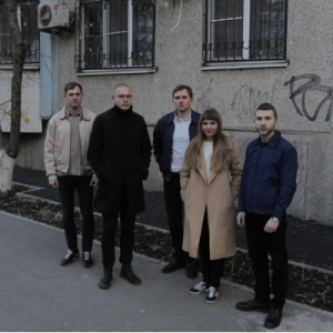 Concert 15 ANS TALITRES : MOTORAMA + EMILY JANE WHITE