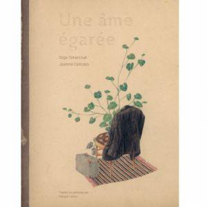 Soir�e IBOAT - REVE: AME, KONKORD, ATLANTIC