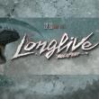 LONGLIVE ROCKFEST PASS 2 JOURS