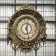 MUSEE D'ORSAY - TARIF NOCTURNES