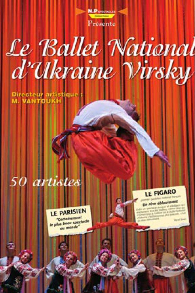 Billets BALLET NATIONAL D'UKRAINE VIRSKY - PALAIS DES CONGRES SUD RHÔNE ALPES