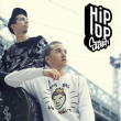 Concert Hip opsession : Bigflo & Oli + Meis + Dajanem
