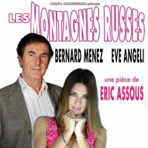 Théâtre LES MONTAGNES RUSSES