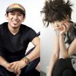 Hiromi Duo featuring Edmar Castaneda - JAZZ EN COMMINGES