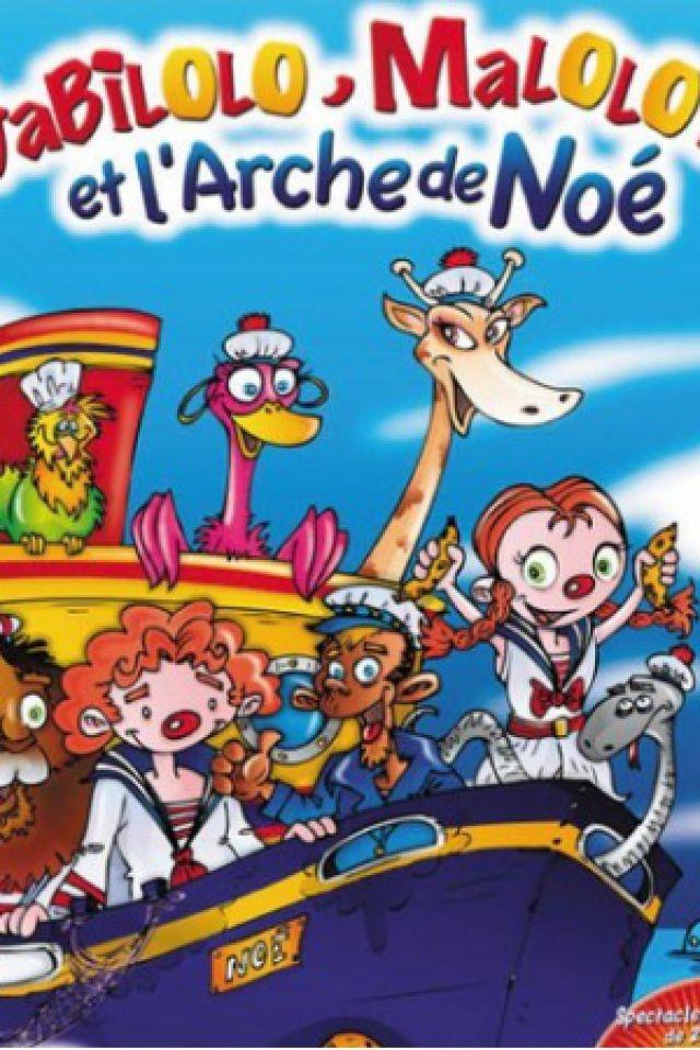 Gabilolo, Malolotte et l'Arche de Noé @ Théâtre de Jeanne - NANTES