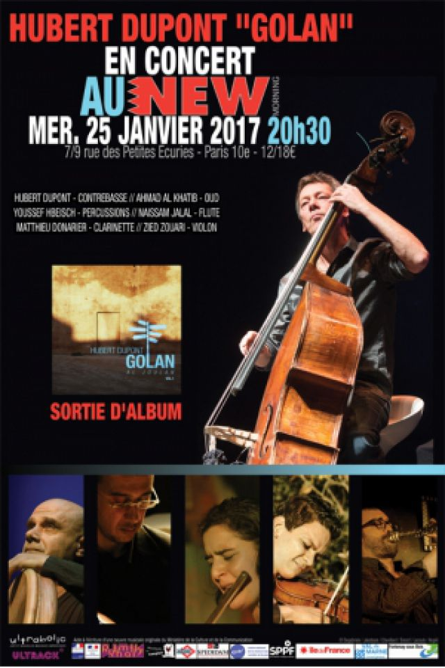"Billets Hubert Dupont ""Golan"" Sortie d'album! - New Morning"