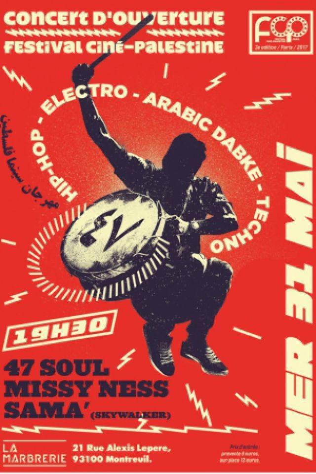 Festival Ciné-Palestine : Concert d'ouverture @ La Marbrerie - MONTREUIL