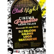 CINEMA PARADISO SUPERCLUB - KITSUNE CLUB NIGHT