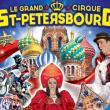Cirque de Saint-Petersbourg «Légende» VILLEFRANCHE SUR SAÔNE