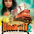 Spectacle BHARATI 2