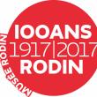 Visite Musée Rodin - Entrée