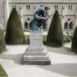 Musée Rodin - Entrée