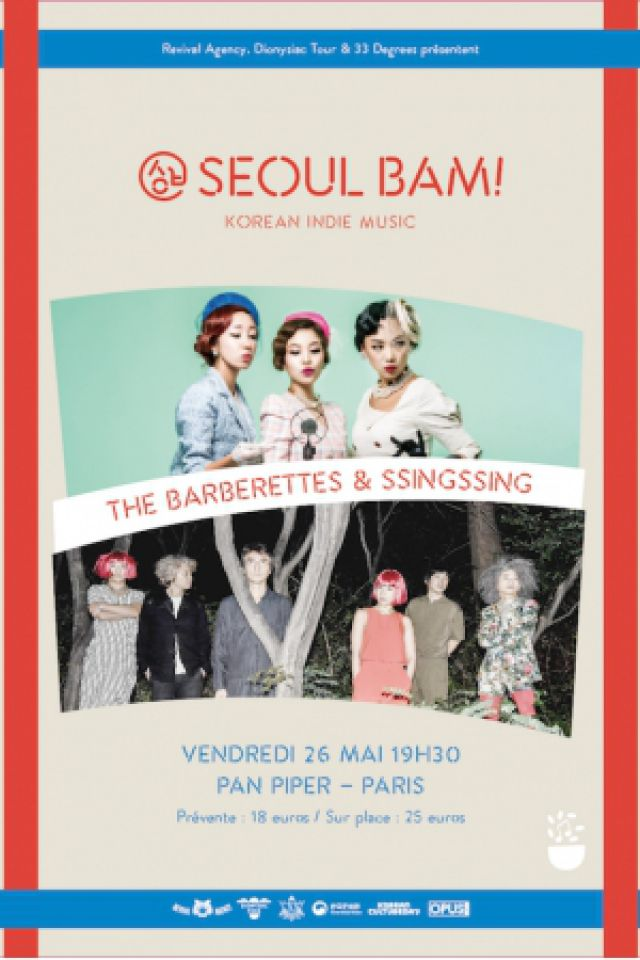 Billets SEOUL BAM! - The Barberettes +  SsingSsing  - LE PAN PIPER
