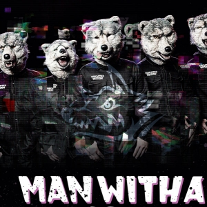 Concert Man With a Mission
