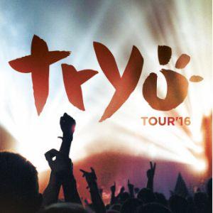 Concert TRYO - TOUR'16