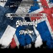 OMNIUM GATHERUM + SKALMÖLD + STAM1NA