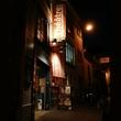 THEATRE DE MENILMONTANT - SALLE XXL, Paris : programmation, billet, place, infos