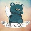 FESTIVAL ART SONIC 2014 : programmation, billet, place, pass, infos
