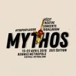 Festival FESTIVAL MYTHOS 2017