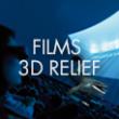 Programmes en 3D